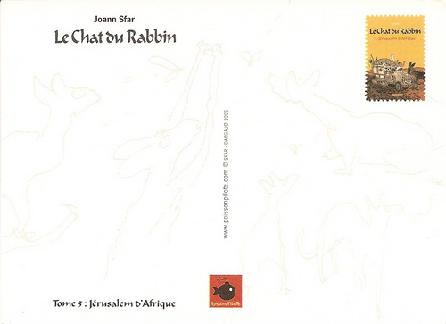 Carte postale du chat du rabbin 3